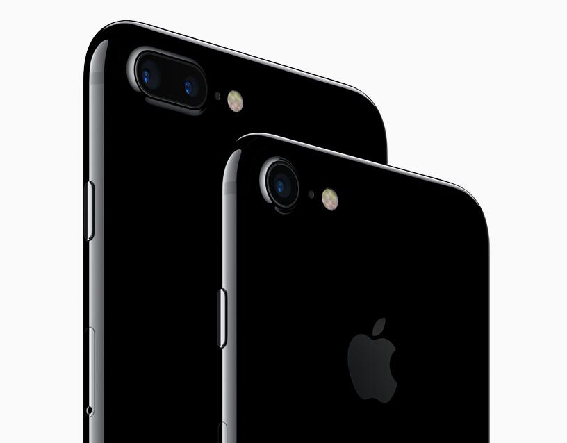 Review Movie Disney – FrozenApakah iPhone 7 Series Masih Layak Digunakan Di Tahun 2020 ?